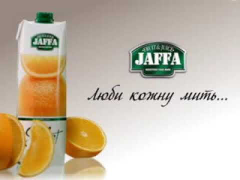 Jaffa Select juice new advertising 2010