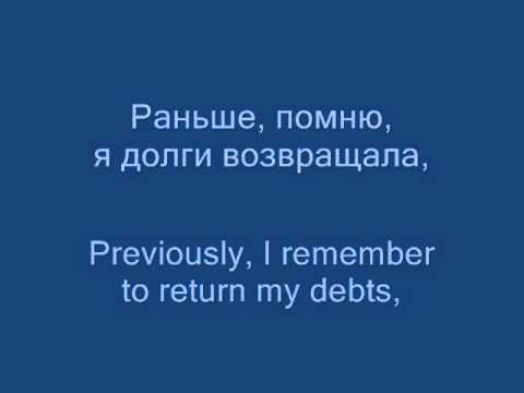 Taisiya Povaliy - Borrowed / Таисия Повалий - Одолжила (lyrics & translation)