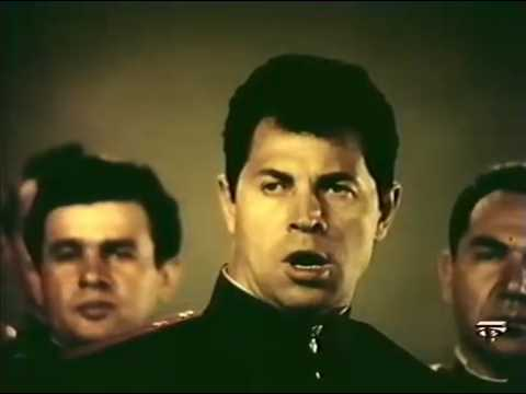 Leonid Kharitonov & the Red Army Choir -