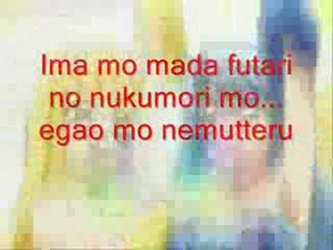 Mermaid Melody - Before The Moment Lyrics