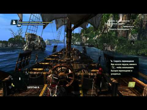 Assassin's Creed 4 Dishonored