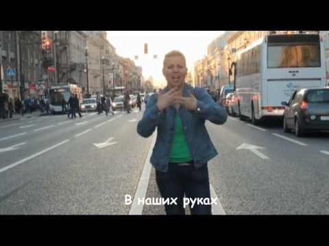 Город 312 — Нас миллионы / 312 City - We are millions