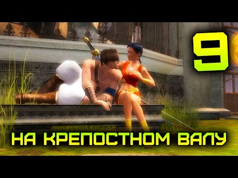 [Prince of Persia: The Sands of Time #9] На крепостном валу и Тюрьма