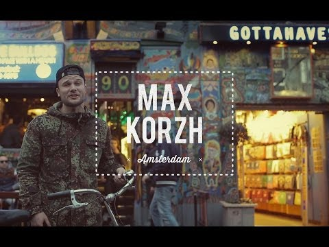 Макс Корж - Amsterdam (official)