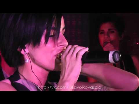 Julia Volkova - Just The Way You Are (cover Bruno Mars)