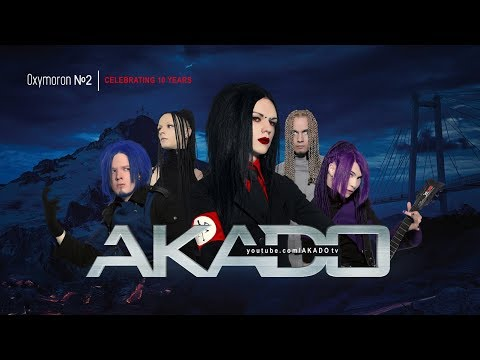 AKADO - Oxymoron №2 (Official Video) HD 1080 + English Subtitles