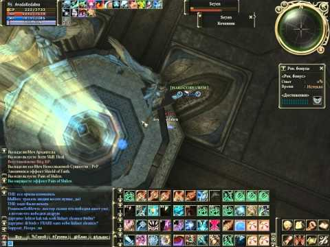 Lineage 2 High Five Shillien Templar Olympiad
