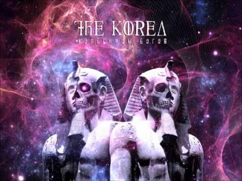 The Korea - Cobra (Track 1) Chariots Of Gods