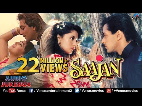 Saajan Full Songs Jukebox | Salman Khan, Madhuri Dixit, Sanjay Dutt |