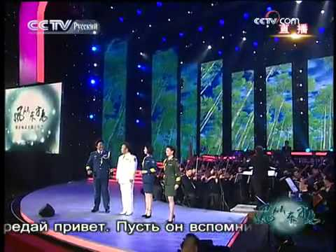 Катюша на китайском (Katyusha - Chinese version)