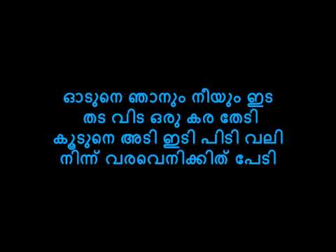 Theevandi - Thaikkudam Bridge Lyrics  On Screen HD