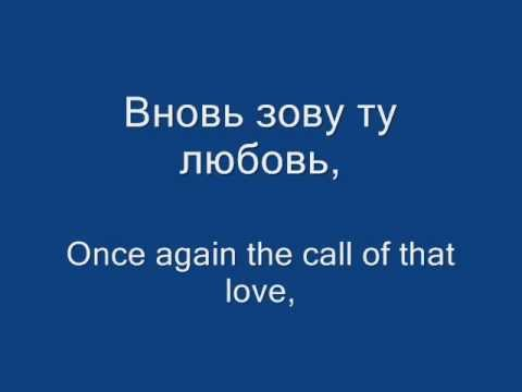 Yevgeniya Vlasova - About You / О Тебе - Евгения Власова (lyrics & translation)